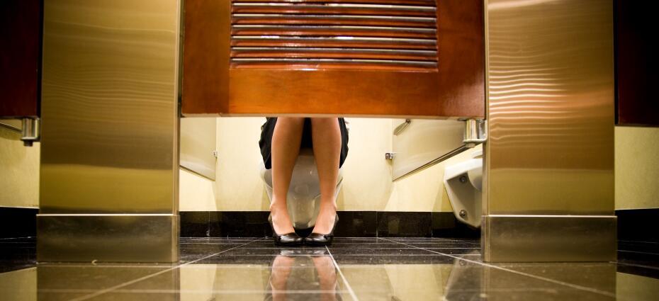 Urine Odor   Healthgrades.com on